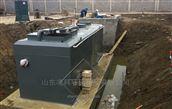LK-20-TZ莱芜市屠宰厂污水处理设备