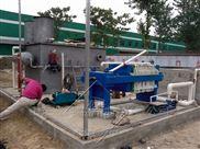 浙江乐清市预售一体化废水处理设备