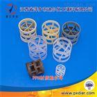 塑料增强聚丙烯RPP鲍尔环