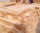 红松保温隔冷木块