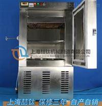 DW-25混凝土低溫試驗箱快速凍融