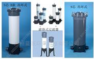 精密过滤器 UPVC材质 污水处理 处理海水