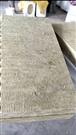 麦格美岩棉板条