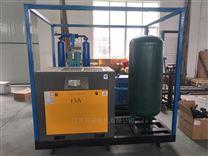 幹燥空氣發生器供應商