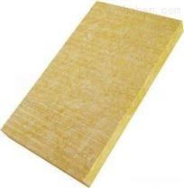 廠家供應屋麵屋頂保溫岩棉複合板價格