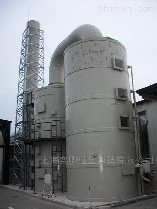VOCs废气处理设备 有机废气
