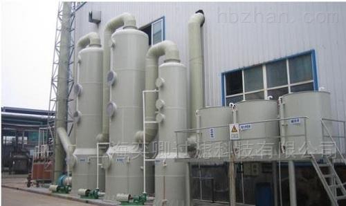 发电机废气处理 vocs处理设备