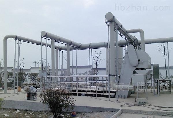 污水厂除臭设备废气处理