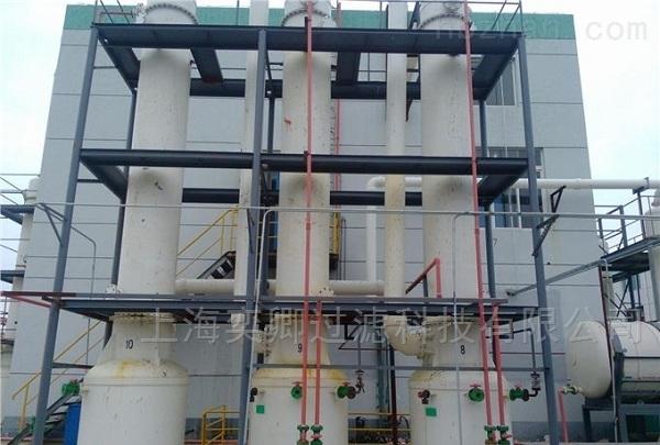 蓄热式催化氧化废气处理