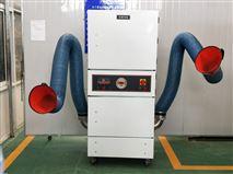 焊接煙塵專用工業吸塵器