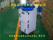 烟台砂轮机专用吸尘器