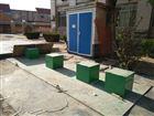 生豬屠宰廠廢水處理設備