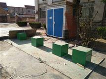 專業一體化養殖廢水處理設備