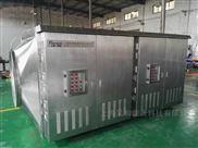 邳州市有机废气处理设备