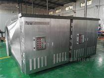 山東臨沂飼料廠廢氣處理設備
