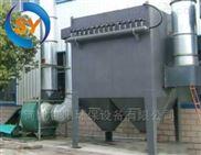 家具厂A安装DMC160布袋防爆除尘器现货报价