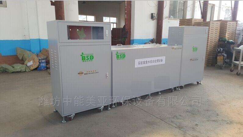 中小型医疗污水处理设备