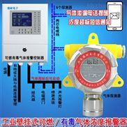 化工厂车间氧气检测报警器,气体泄漏报警装置的安装位置与气体的比重有关