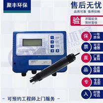 工業在線電導率儀 廠家直銷分析儀器