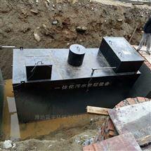蚌阜一體化污水處理設備廠家