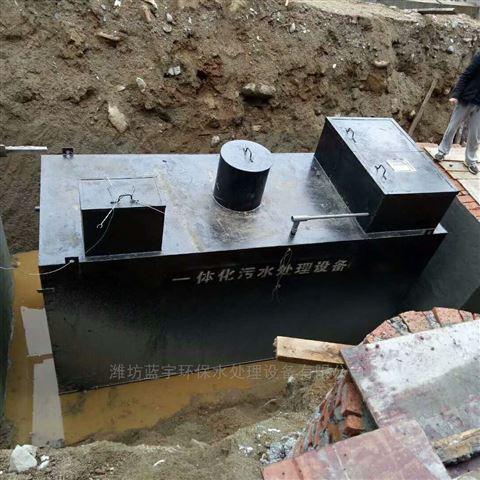 西宁一体化污水处理设备厂屠宰生活
