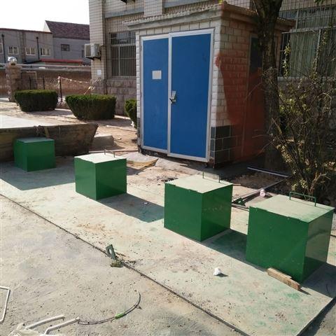 一体化污水处理设备厂养殖生活