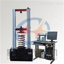 微機控製彈簧拉壓試驗機