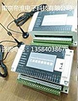 20路接入20路输出输送机遥控器非标定制说明
