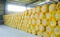 屋麵保溫玻璃棉氈生產廠家價格