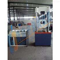 100噸鋼絞線拉伸試驗機直銷價格