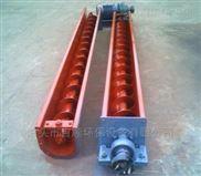 异型ls螺旋输送机厂家及价格