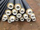 河北预制整体式聚氨酯保温管专业定制价格