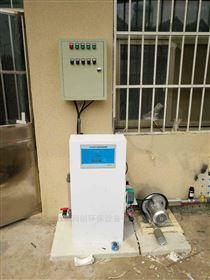 社区卫生机构废水处理设备
