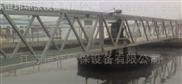 江蘇中心傳動刮泥機廠家
