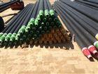 供应聚氨酯保温管道/自产自销专业厂家