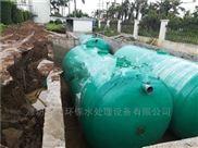 周口一体式医院污水处理设备