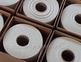 电绝缘耐火陶瓷纤维纸*