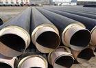 钢套钢式预制聚氨酯蒸汽直埋保温管厂家定做
