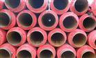 大口径聚氨酯直埋保温管批发价格/厂家报价
