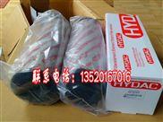工业润滑油过滤器0660R050W/HC/-V