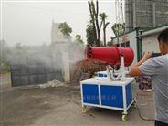 環保高品質工地自動霧炮機