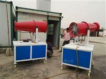 西安MR水雾降尘设备喷雾机