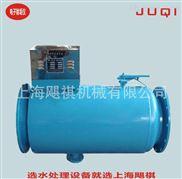 JQ-CG50-飓祺供应过滤型电子除垢仪
