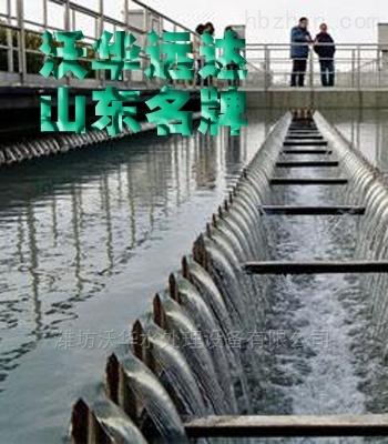 医用污水处理设备厂家直销15263611931