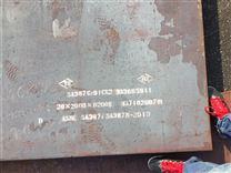 SA387Gr91钢板