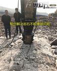 重庆代替爆破挖地基岩石劈裂机价格