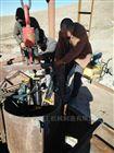 西安厂家出售混凝土桩基拆除分裂机