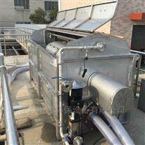 水处理厂不锈钢回转式精密连续过滤器
