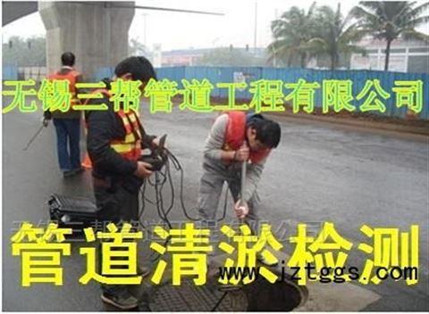 无锡惠山区堰桥镇管道检测 管道CCTV检测