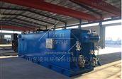 LK-30-SP海鲜加工污水处理设备